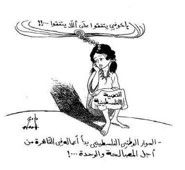 كاريكاتير الصحف 07-08-2011