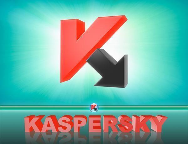 كاسبرسكي تطلق نسختها الجديدة لعام 2012