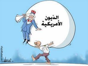 كاريكاتير الصحف 08-08-2011