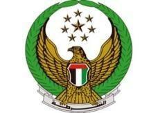 اماراتي يلقى مصرعه في عملية سطو مسلح بأمريكا