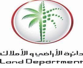 دائرة أراضي دبي توزع بطاقات الخصومات الرمضانية