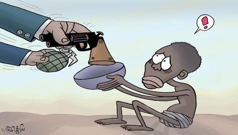 كاريكاتير الصحف 09-08-2011