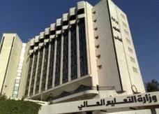 التعليم العالي في سورية تعلن عن المفاضلة العامة للعام الدراسي 2011_2012 خلال الأسبوع الجاري