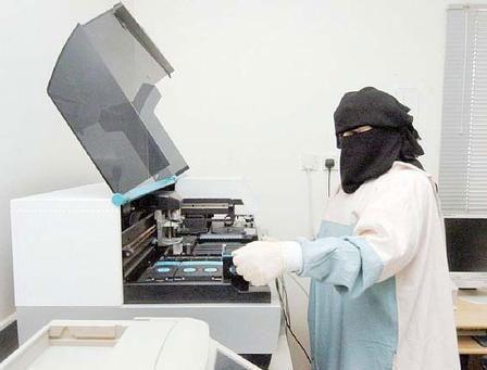السعودية: لائحة تنظيمية جديدة للمستثمرين في المعاهد الصحية الأهلية