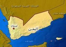 8 مليارات دولار خسائر الاحتجاجات في اليمن