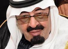 العاهل السعودي يضع حجر أساس توسعات بالحرم المكي