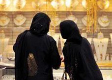 السعودية: ارتفاع أسعار الذهب يخفض مبيعاته بنسبة 60%