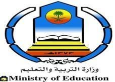 """""""التربية السعودية"""" تخضع المتقدمين للوظائف التعليمية لفحص""""المخدرات"""""""