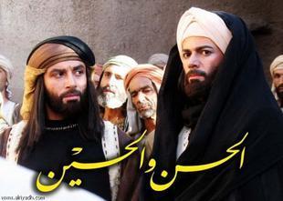 """مسلسل """"الحسن والحسين"""" يثير مخاوف من الفتنة وجدل في العراق"""
