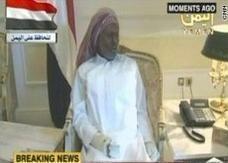 اليمن تتهم رسميا اثنين من المعارضة بمحاولة اغتيال صالح