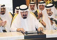 العاهل السعودي يطلق أكبر توسعة للحرم المكي في التاريخ