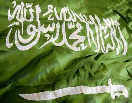 السعودية: 20 ألف وظيفة عسكرية شاغرة