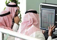 45 مليار دولار توقعات خسائر الاستثمارات السعودية - الأمريكية