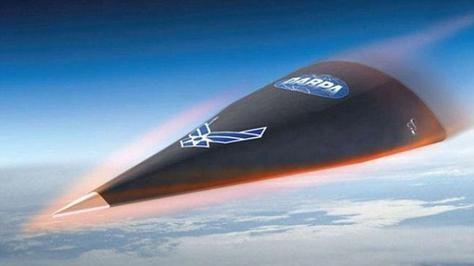 بالصور اختفاء طائرة خارقة بـ308 مليون دولار