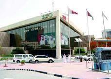زيادة ملياري درهم على عوائد كهرباء وماء دبي