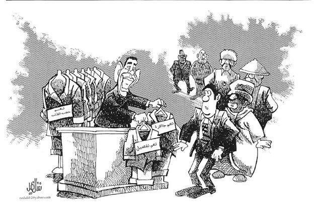 كاريكاتير الصحف 25-08-2011