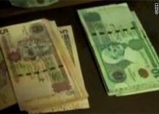 مجلس الأمن الدولي يقر الإفراج عن 1.5 مليار دولار من أموال ليبيا المجمدة