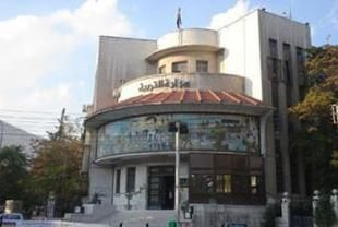 صدور نتائج امتحانات الدورة الإضافية للثانوية المهنية الصناعية في سوريا