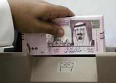 ارتفاع رساميل واحتياطيات البنوك السعودية إلى 194 مليار ريال