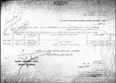 وثائق مخابرات ليبية تكشف إمداد القذافي لبعض الإعلاميين العرب بالمال