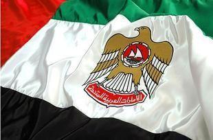 الإمارات: إزالة دعاية مرشح نشر وعوداً خارج صلاحيات المجلس الاتحادي