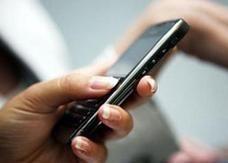 فتوى أردنية تحرم المسابقات عبر الهواتف الجوالة