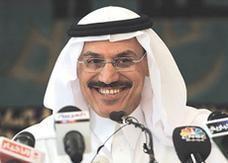 السعودية لا تخطط لشراء سندات أوروبية