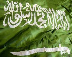 السعودية تمنع رفع أعلام المؤسسات بمستوى علم البلاد