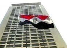 """مصر تطمئن """"إسرائيل"""" وتؤكد التزامها بمعاهدة السلام"""