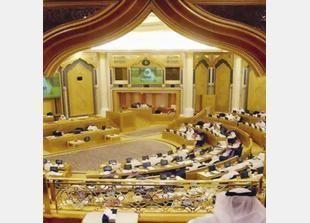306 مقاعد شاغرة في مجلس الشورى السعودي
