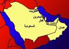 دول الخليج تطور إستراتيجية للتعاون المائي