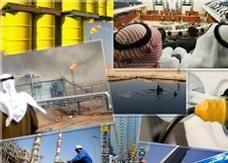 توقع تباطؤ نمو اقتصادات خليجية رئيسية خلال 2012