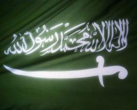 1.2 مليون سعودي يختارون اليوم ممثليهم في انتخابات المجالس البلدية
