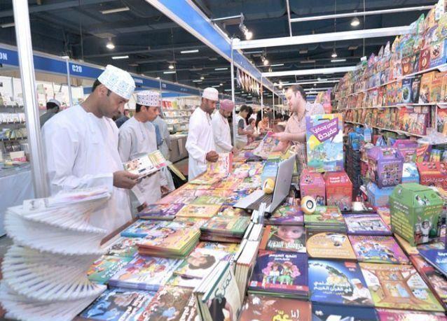 عُمان تستقطب 650 دار نشر من 27 دولة غداً في معرض مسقط الدولي للكتاب
