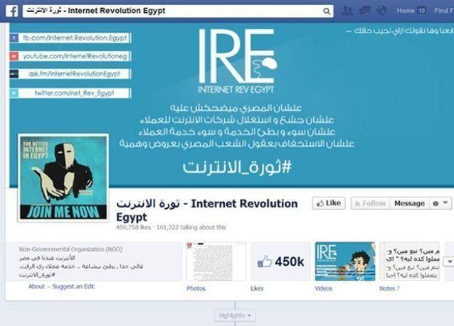 """الاحتجاجات المصرية تأخذ أشكالا بديلة بدفع الفواتير """"بالفكة"""""""