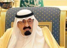 مؤسسة كارنيجي: 80% من الشباب السعودي عاطلون عن العمل