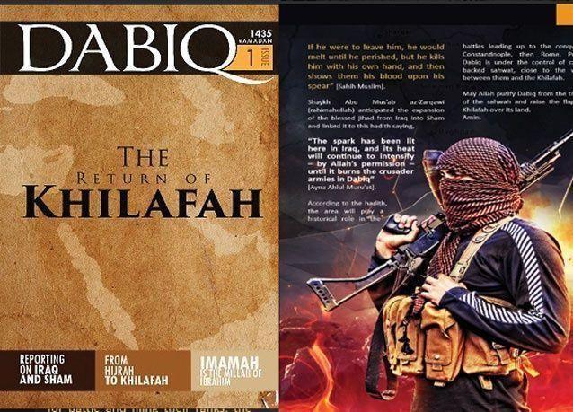 داعش تصدر مجلة إنكليزية تكشف صلتها الوثيقة بتركيا