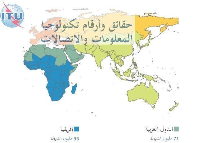 الامارات تتصدر خليجيا في انخفاض تكلفة مكالمات الجوال والسعودية الأخيرة