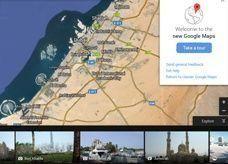 إطلاق الجيل التالي من خرائط غوغل