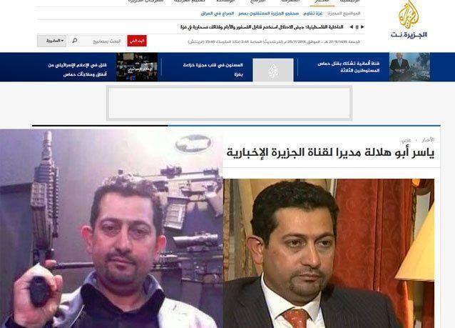 ياسر أبو هلالة مديرا لقناة الجزيرة الإخبارية واتهامات بأنه قيادي في الأخوان المسلمين!