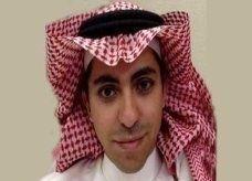 جلد مدون سعودي يدفع النمسا للانسحاب من مركز للحوار بين الاديان تدعمه السعودية