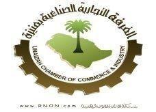 """""""غرفة تجارة عنيزة"""" تطرح أكثر من 720 فرصة وظيفية للسعوديين"""