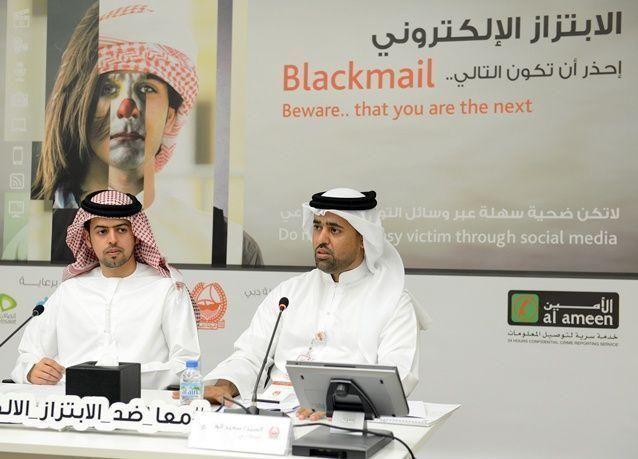 الإمارات: زيادة ضحايا الابتزاز الجنسي من الشبان والفتيات على الشبكات الاجتماعية ونظام رصد مبكر