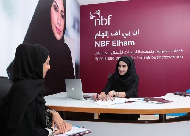 """""""الفجيرة الوطني"""" يطلق وحدة جديدة لدعم المستلزمات المصرفية لسيدة الأعمال الإماراتية"""