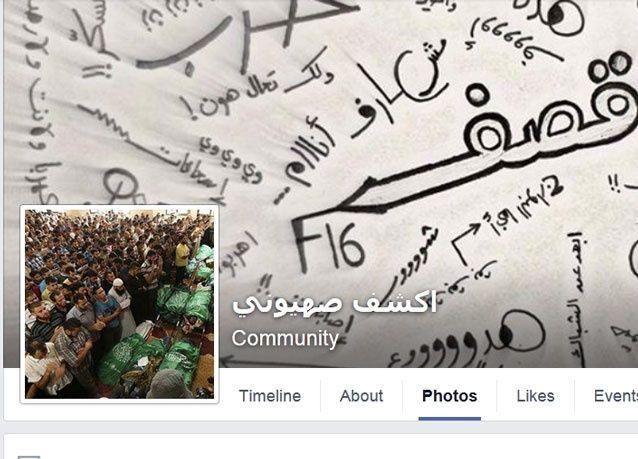 شباب أردنيون يردون على البروباغندا الصهيونية بكتيبة إلكترونية