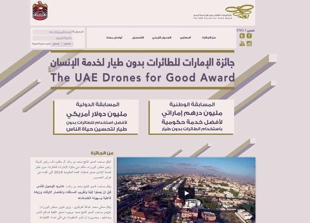 دبي: مليون دولار جائزة لابتكار طائرة سلمية بدون طيار