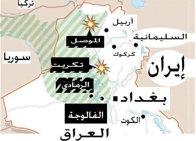 القوات الكردية تسيطر تماما على كركوك بعد فرار الجيش العراقي