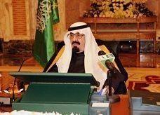 820 مليار ريال : السعودية تقر أكبر ميزانية في تاريخها للعام 2013