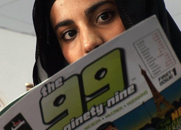 """لجنة الإفتاء في السعودية تحرم مسلسل صور متحركة لأن أبطاله يحملون """"أسماء الله"""""""