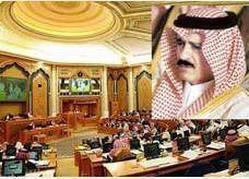عضو مجلس شورى سعودي ينتقد وزراء ويطالب بحضور وسائل الإعلام برفقة المسؤولين
